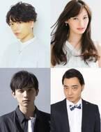 山崎育三郎&吉沢亮ら、知英×竹中直人の入れ替わりコメディに出演『レオン』
