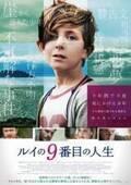 ジェイミー・ドーナン、9度死にかけた少年のミステリーに挑む!『ルイの9番目の人生』公開へ