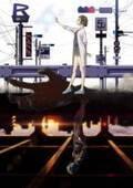 『虐殺器官』を手掛けた「ジェノスタジオ」がTVアニメ製作を発表!