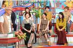 武井咲&広末涼子&佐々木希、豪華女優陣がゲスト「笑ってコラえて!」3時間SP