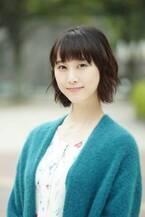 """松井玲奈、 """"エリート童貞""""三浦春馬とイイ雰囲気!?「オトナ高校」第3話"""