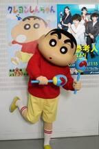 玉森裕太、しんちゃんとコラボで華麗にサンバ! アニメ「クレしん」に登場