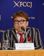 福田雄一監督、外国人記者に逆質問「いま、ハリウッド大変なんですか?」