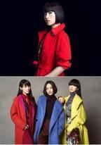 椎名林檎&Perfume、夜の東京をテーマにパフォーマンス! 「内村五輪宣言!」