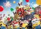 "【USJ】""怪盗グルー""がパーク初登場!「ミニオン・ハチャメチャ・クリスマス・パーティ」開催"