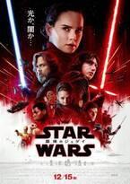『スター・ウォーズ』世界で日本だけ!C-3POが登場する日本版予告公開