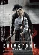 ダコタ・ファニングの過去の罪とは…執拗なガイ・ピアースに震撼『ブリムストーン』予告