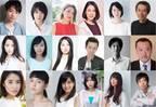 駒井蓮、津田寛治とのW主演作『名前』に「全てを詰め込んだ」豪華追加キャストも決定