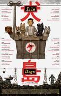ウェス・アンダーソン『犬ヶ島』ベルリン国際映画祭オープニング上映へ!
