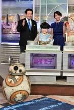 黒柳徹子、BB-8の言葉を翻訳!草野仁も「さすがです…」「世界ふしぎ発見!」