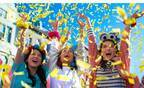 "【USJ】""ベスト・フレンズ""とクールジャパン満喫!人気の学生旅行企画が今年も再登場"