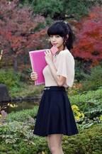 """池田エライザ、""""エリート喰い""""女子大生を熱演! Twitterで話題騒然「暇な女子大生」ドラマ化"""