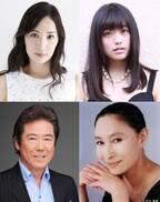 真飛聖、松坂桃李を誘うボーイズクラブ・オーナーに!映画『娼年』全キャスト発表