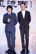 """染谷将太、""""相棒""""ホアン・シュアンに感謝「彼の助けがなければ…」"""