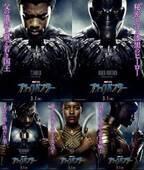 2つの顔を持つ新ヒーロー『ブラックパンサー』、スタイリッシュなキャラビジュアル解禁!