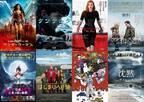 シネマカフェライターが選ぶ2017年公開映画No.1はコレ!