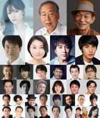 深田恭子、長瀬智也と8年ぶり共演!『空飛ぶタイヤ』豪華37名のキャスト発表