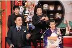 田中将大が子育て相談!? 新ドラマからは山田涼介&波瑠&広瀬すずらが登場「しゃべくり007」