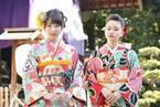 山本舞香&桜井日奈子、艶やかな晴れ着姿を披露!
