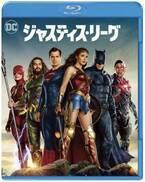 スーパーマンの姿も!『ジャスティス・リーグ』リリースにエズラ&レイのコメント映像到着