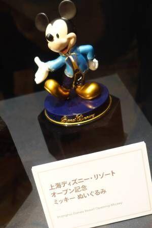 「ウォルト・ディズニー・アーカイブス展~ミッキーマウスから続く、未来への物語~」お披露目