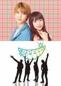 GReeeeN、桜井日奈子×吉沢亮W主演『ママレード・ボーイ』で主題歌を担当!