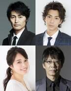 安田顕、吉高由里子とバディ! 三浦翔平&広瀬アリスらも参加「正義のセ」