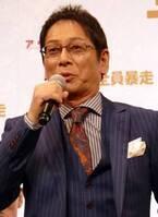 大杉漣さんが韓国で自身の俳優人生をふり返る「アナザースカイ」