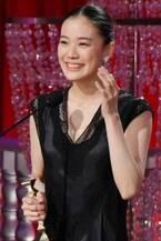 【第41回日本アカデミー賞】蒼井優、最優秀主演女優賞を受賞!涙で訴え「映画界、本当に好きなんです」