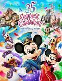 """【ディズニー】35周年""""Happiest Celebration!""""TVCM公開!テーマソングも"""
