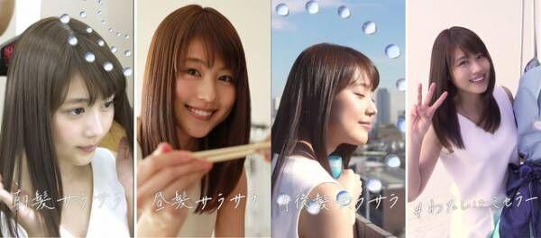 WEB 限定スペシャルムービー「朝・昼・午後・夕方」4 編
