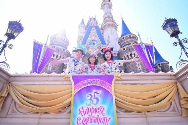 """「東京ディズニーリゾート35周年""""Happiest Celebration!""""」開幕"""