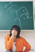 菅田将暉、竹内涼真に嫉妬? 稲垣吾郎も登場する「JUNON」6月号発売
