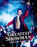 『グレイテスト・ショーマン』5月23日にDVD&BD発売決定!豪華特典満載