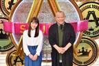 三宅健の素顔に迫る…「V6」メンバーの極秘取材から見えてきたのは?「A-Studio」