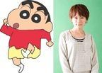 「クレヨンしんちゃん」野原しんのすけの新声優が小林由美子に決定!
