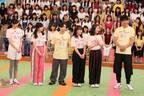 竹内涼真&浜辺美波&川栄李奈ら『センセイ君主』チーム参戦!「VS嵐」
