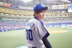 """山田裕貴「親父の背中を追いかけて」 あの頃追いかけた夢に""""感涙""""の始球式!"""