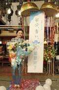 永野芽郁「またヒロインをやりたい」 「半分、青い。」笑顔のクランクアップ!