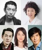 永瀬正敏&菜 葉 菜W主演!実話を基にしたミステリーサスペンス『赤い雪』公開決定