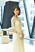 戸田恵梨香、ウエディングドレス姿でクランクイン! 「本気で大恋愛したい」