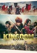 実写版『キングダム』勝算は? 製作費は「日本映画最大規模」で中国公開も視野か