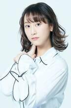 松井玲奈が小説家デビュー!「小説すばる」でアラサー女性の失恋と再生の物語綴る
