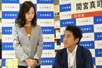 木南晴夏が結婚発表後初ドラマ! 戸田&ムロの関係に影響が…? 「大恋愛」
