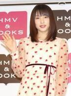 桜井日奈子、2019年カレンダーは「太ももチラッと」「色気が出ていれば」