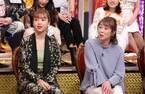 平野紫耀の超絶ヤンキーママ&幼少期エピソードにスタジオ大爆笑…「今夜くらべてみました」