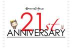 """シネマカフェ21周年!""""ジュラワ""""""""寅さん""""…<いま>につながる作品をピックアップ"""