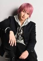 横浜流星、ピンク髪に大変身! 安達祐実&生瀬勝久も参加決定「初めて恋をした日に読む話」