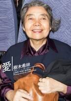樹木希林さんを偲ぶ写真展が東京・渋谷に…斎藤工、松坂桃李らによる追悼映像も