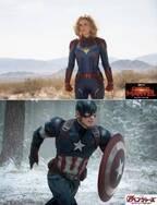 """1月16日は「ヒーローの日」!""""キャプテン""""の名を持つマーベル2大ヒーローに注目"""